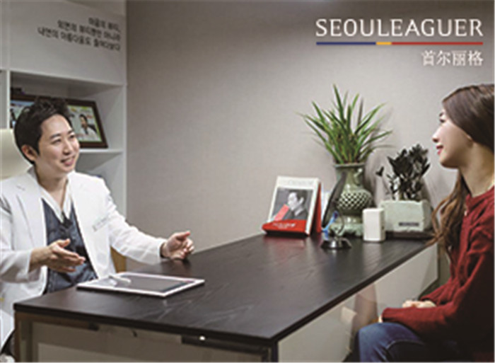 韩国首尔丽格皮肤科医院_韩国韩流_韩游网