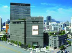 韓際新世界免稅店