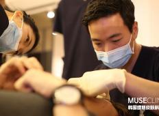 韓國繆慈皮膚科醫院