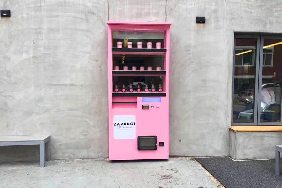 """弘大""""ZAPANGI""""自动贩卖机咖啡厅 _韩国美食_韩游网"""