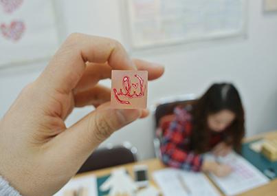 首尔仁寺洞Yhlayuen手制印章篆刻体验_韩国景点_韩游网