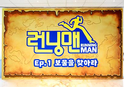 仁寺洞Running Man主题体验馆_韩国景点_韩游网