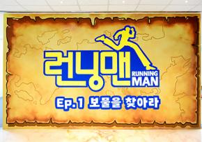 仁寺洞Running Man主题体验馆