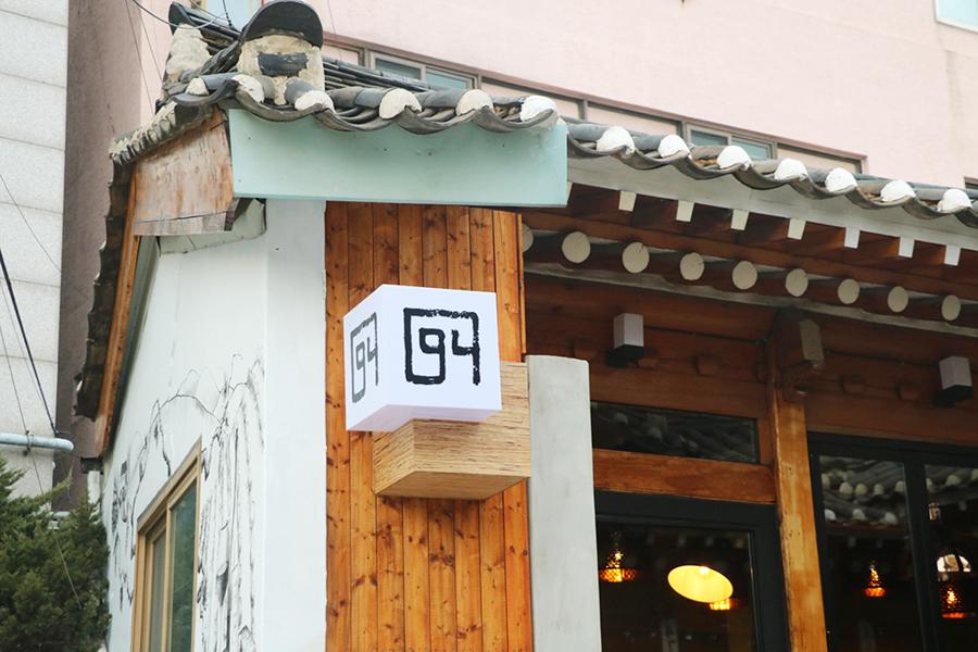 """景福宫""""the 94""""西餐厅_韩国美食_韩游网"""