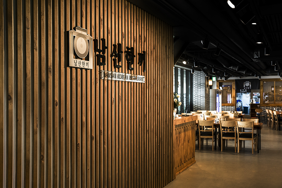 南山一餐传统韩餐厅  _韩国美食_韩游网