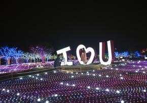 釜山一路美呀灯火主题乐园