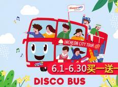 仁川城市观光巴士