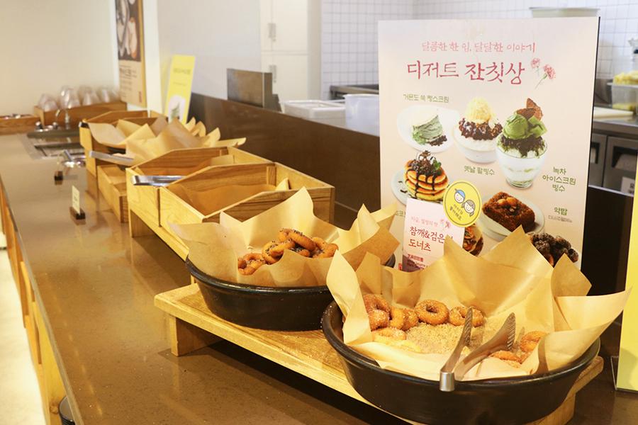 """N首爾塔""""時令餐桌""""韓式自助餐_韓國美食_韓遊網"""