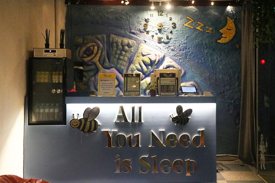 """江南""""甜睡24小时睡眠咖啡厅""""_韩国美食_韩游网"""