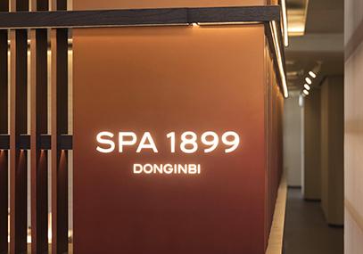 釜山 SPA 1899 海云台店_韩国韩流_韩游网