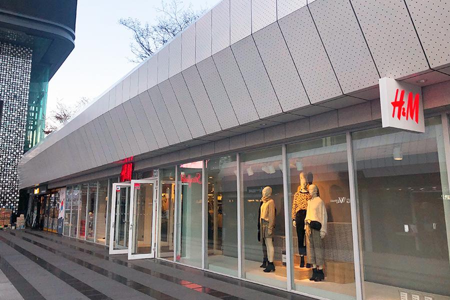 江南 H&M Starfield COEX MALL店_韓國購物_韓遊網