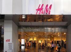 明洞H&M (NOON SQUARE店)