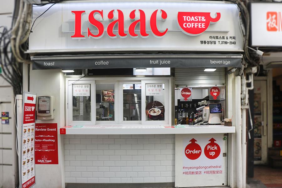 Isaac三明治&咖啡 (明洞聖堂店)_韓國美食_韓遊網