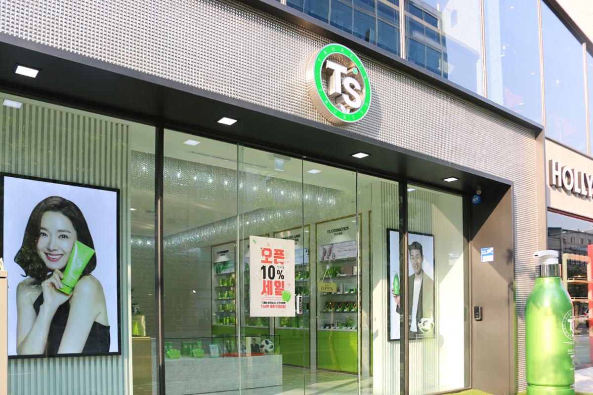 """韩国""""TS洗发水""""专卖店_韩国购物_韩游网"""