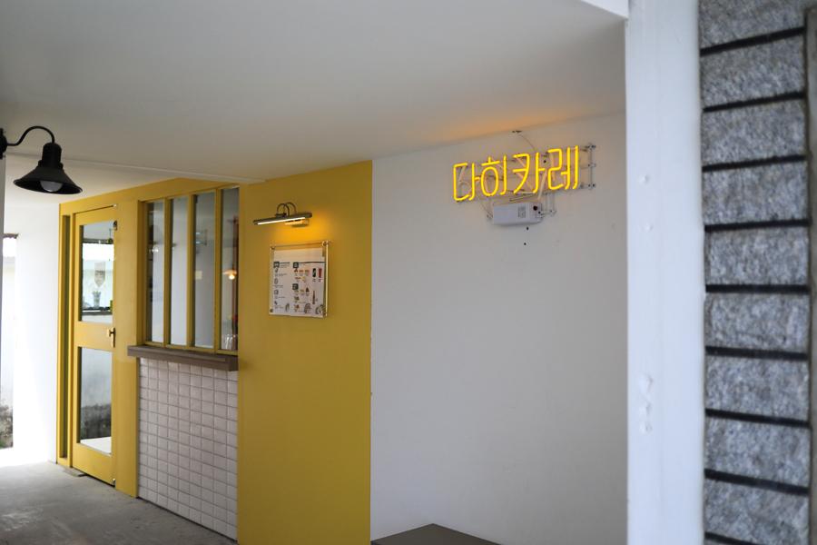 """春川""""dahi curry""""咖喱网红店_韩国美食_韩游网"""