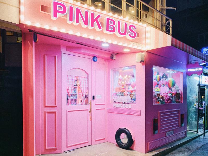"""弘大""""PINK BUS""""玩具店_韓國購物_韓遊網"""
