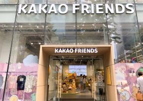 KAKAO FRIENDS SHOP(弘大店)