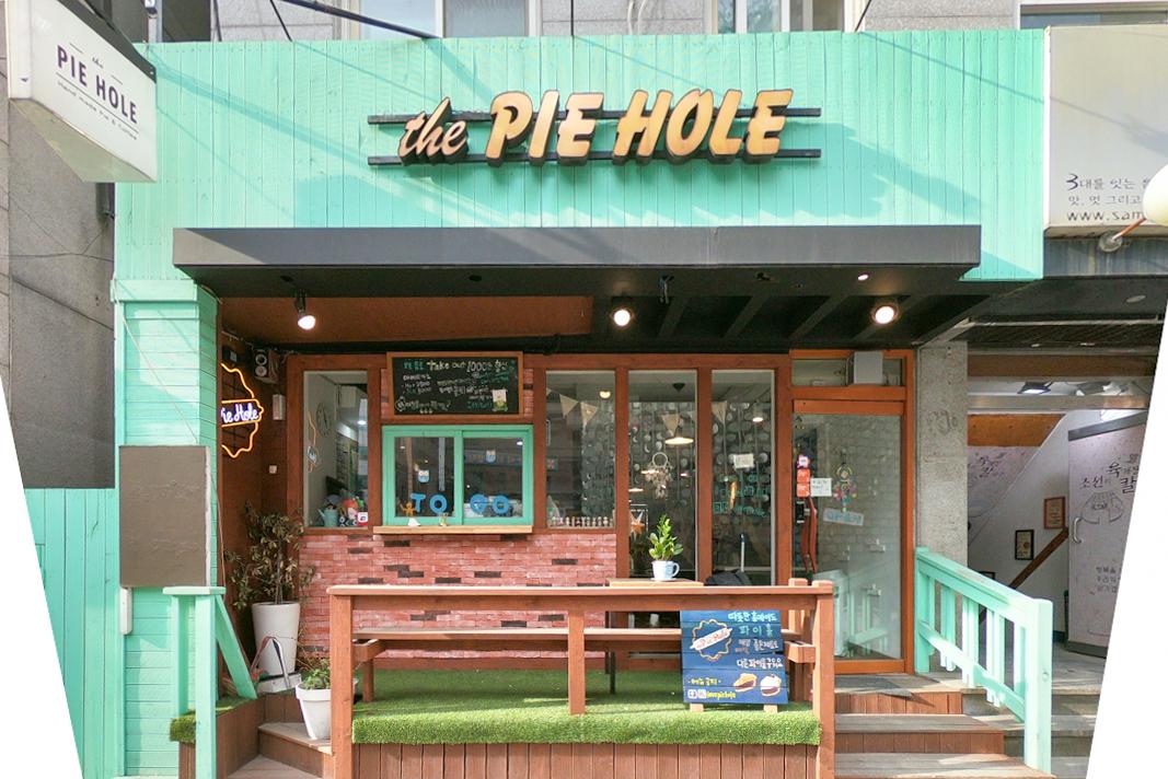"""新村""""PIE HOLE""""咖啡店_韓國美食_韓遊網"""