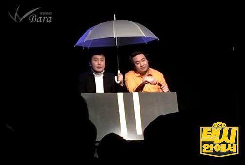 大學路話劇《出租車裏》_韓國景點_韓遊網