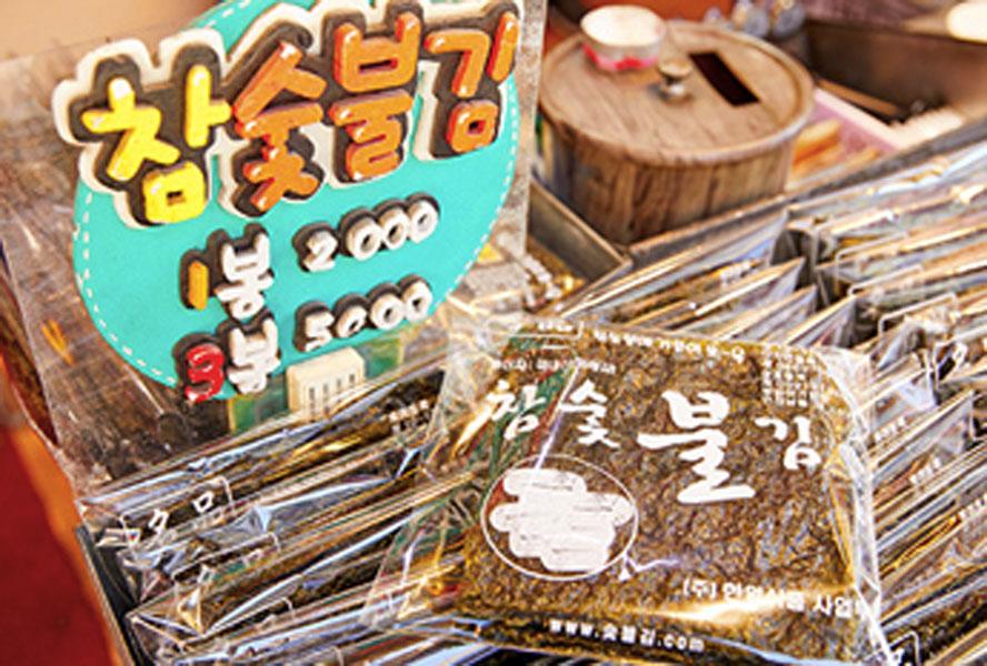 仁川莫萊內傳統市場_韓國購物_韓遊網
