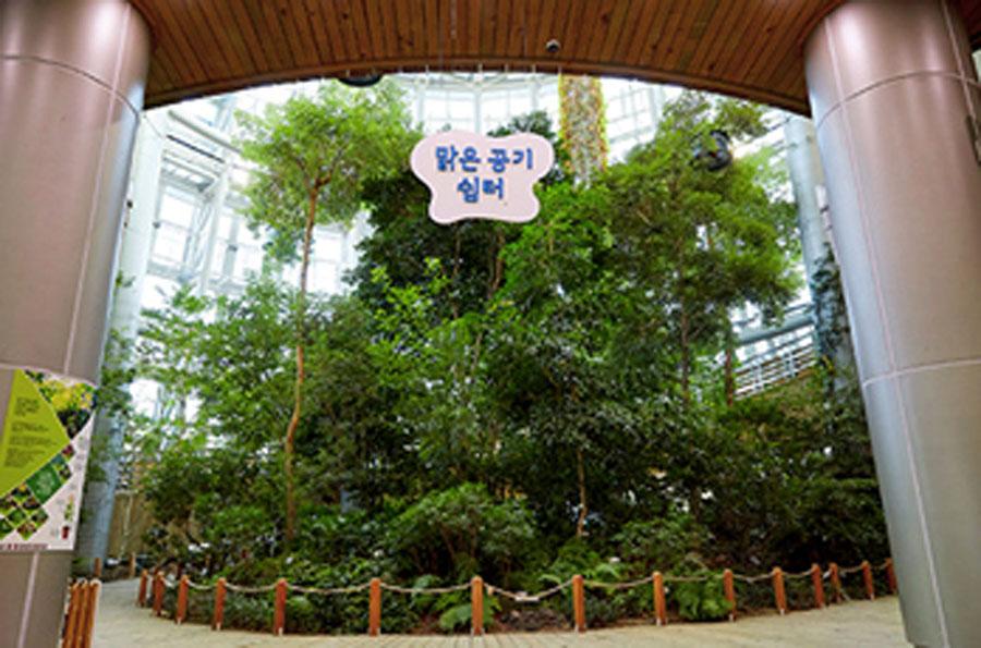 仁川國立生物資源館_韓國景點_韓遊網
