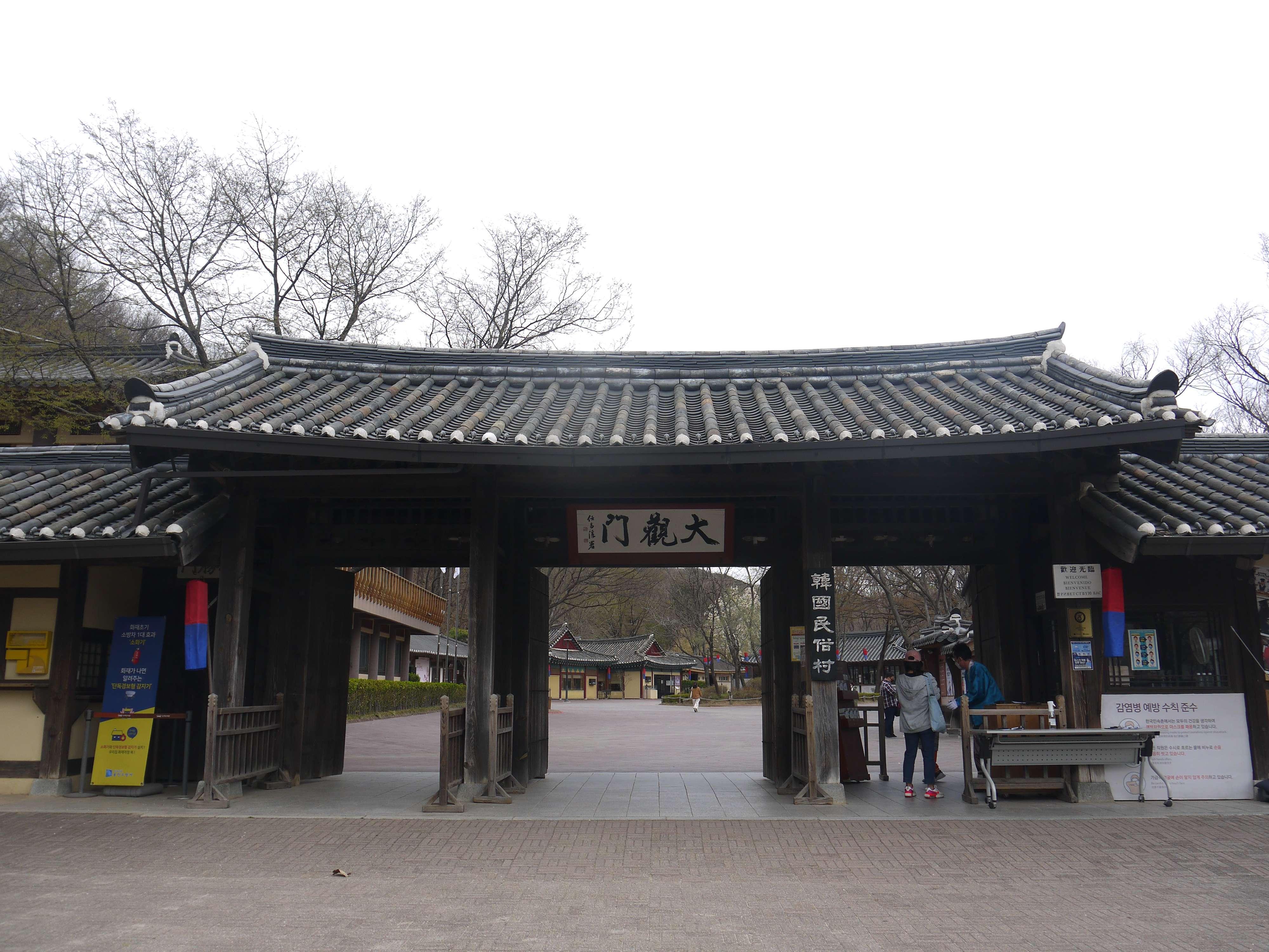 韩国民俗村_韩国景点_韩游网