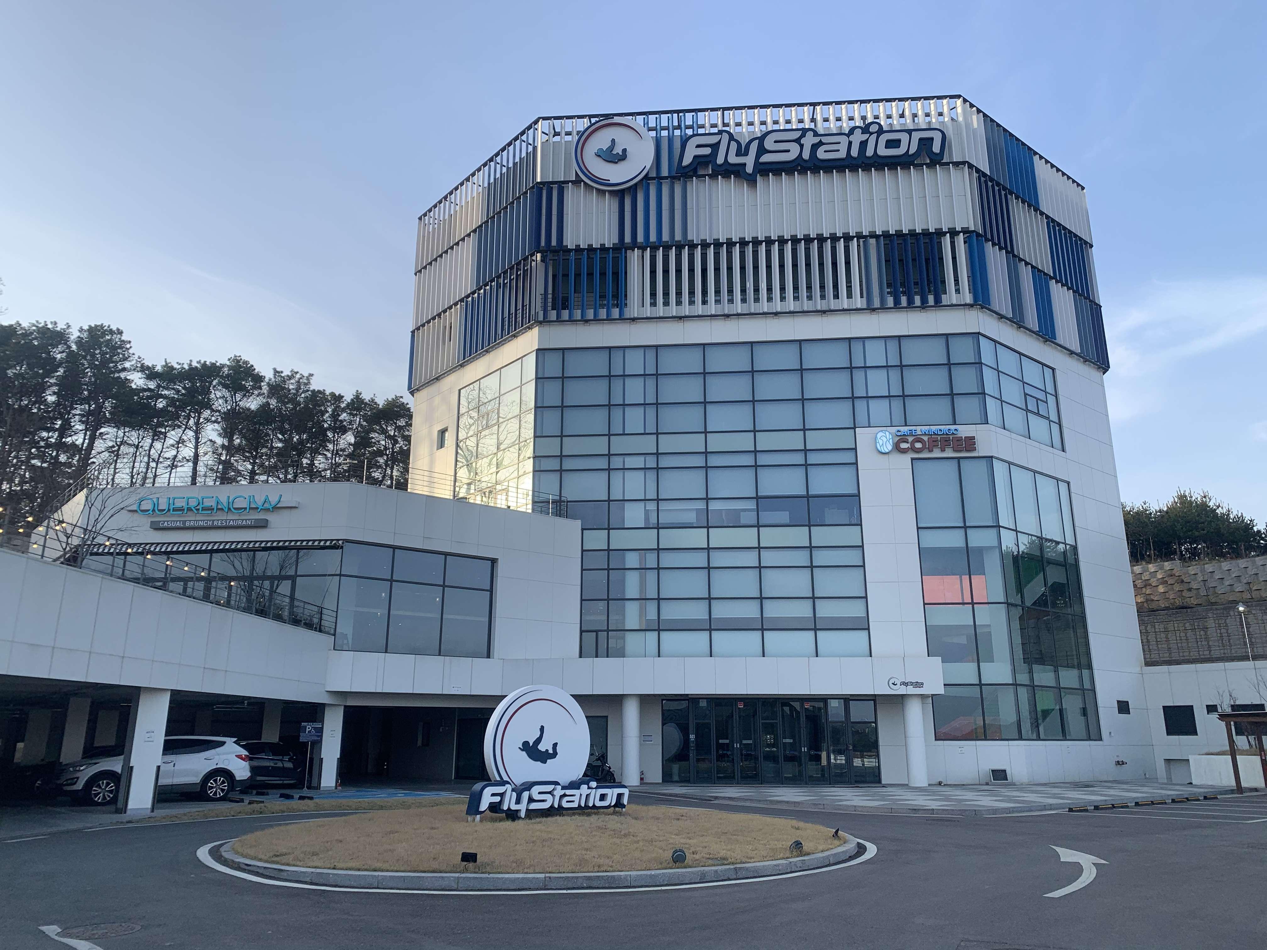 FLY STATION_韓國景點_韓遊網